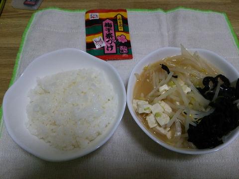Image: 140726 白いご飯とクイック味噌汁 [cook]