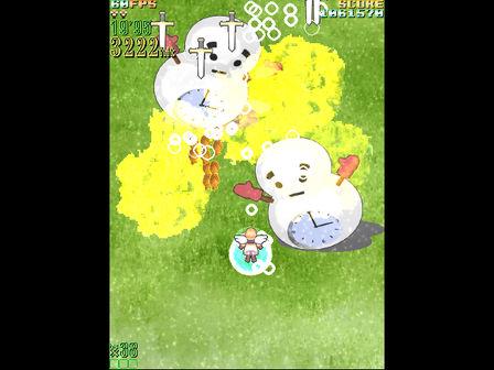 Image: Stage 2 - Hisyoayu