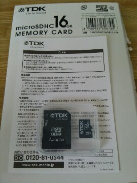 Image: TDK 16GB microSDHC カード [diary]