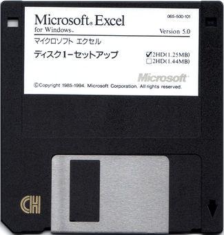 マイクロソフト エクセル ディスク1 セットアップ