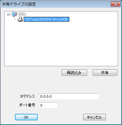 Image: USB Duet機能でCD/DVDドライブを共有する