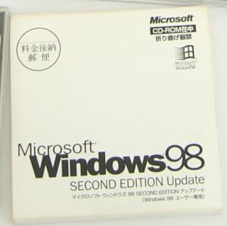 Windows 98 Second Edition Update