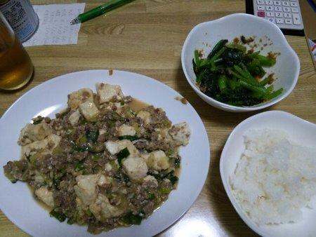 Image: 140804 麻婆豆腐/小松菜のすりごま和え [cook]