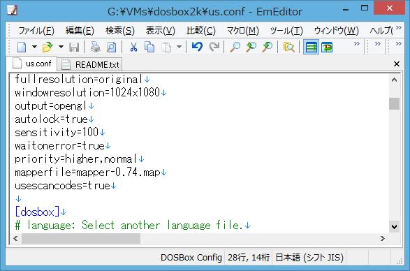 Image: DOSBoxのウィンドウサイズを変える