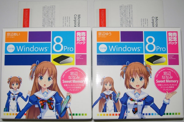 Windows 8 Pro limited edition for system builders: Ai Madobe and Yuu madobe(WIN8PRO-GI,WIN8PRO-GU)