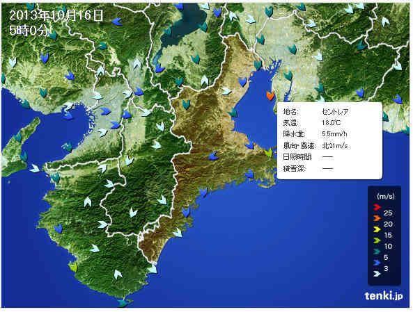 Image: 2013年10月16日5時0分のアメダス(風)