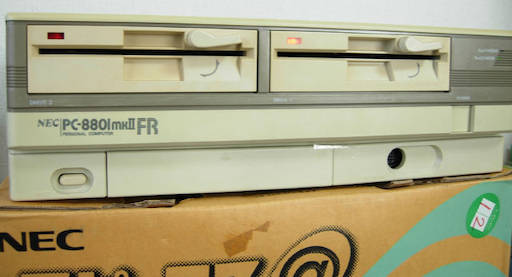 PC-8801mkIIFR前面