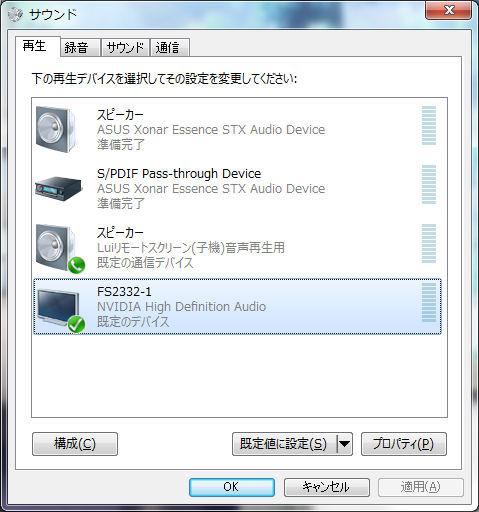 Image: HDMI接続経由でディスプレイに音声を出力 [GeForce/Radeon]