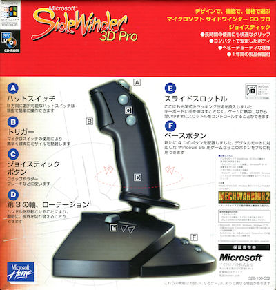 Image: Microsoft SideWinder 3D Pro box right side