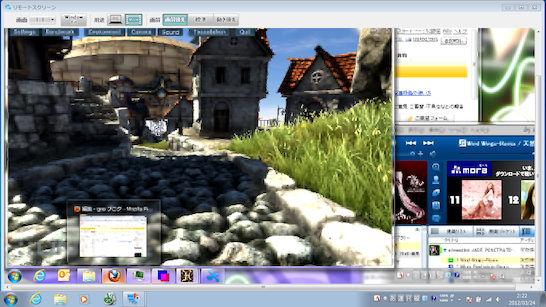 Image: Luiリモートスクリーンを使ったリモートデスクトップ接続