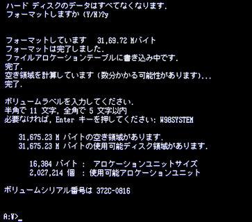 Image: Format C Drive