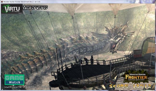 Monster Hunter Benchmark 3