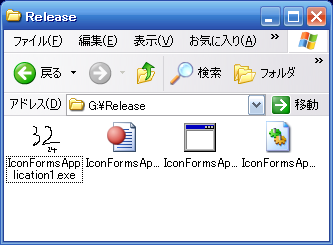 Image: View an icon in Windows XP Explorer