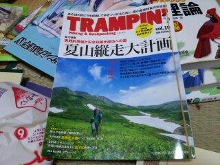 Image: 140821 登山に興味がわく [diary]