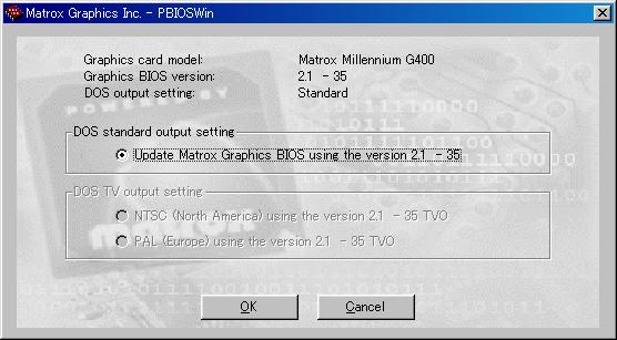 Image: Matrox G400のVGA BIOSを最終版に更新
