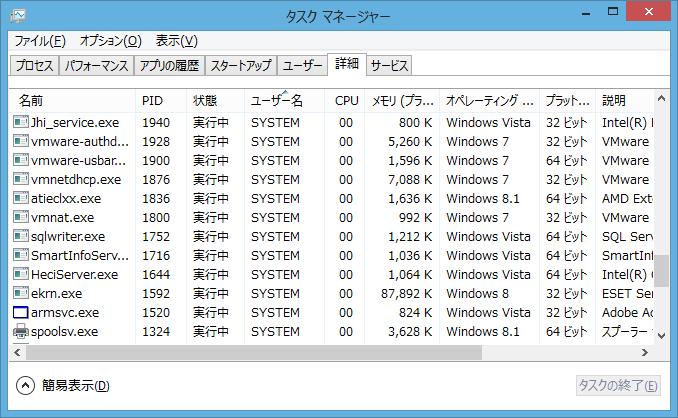 Image: Windowsオペレーティングシステムのコンテキスト[Compatibility@app.manifest]