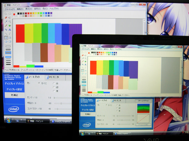 Image: SONY VAIOノート VGN-FT53DBについて