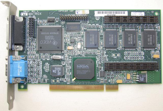 Image: Win3.1でMatrox Millenniumビデオカードを使う