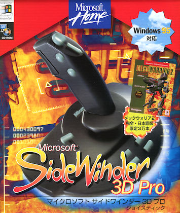Image: Microsoft SideWinder 3D Pro box front