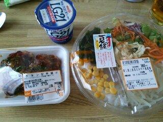 Image: 140725 バロー 蒸し鶏と野菜の冷汁風夏飯 [cook]