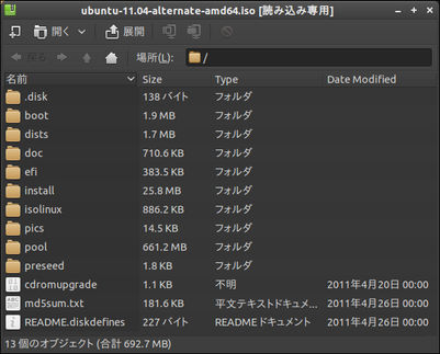 ubuntu-11.04-alternate-amd64.iso