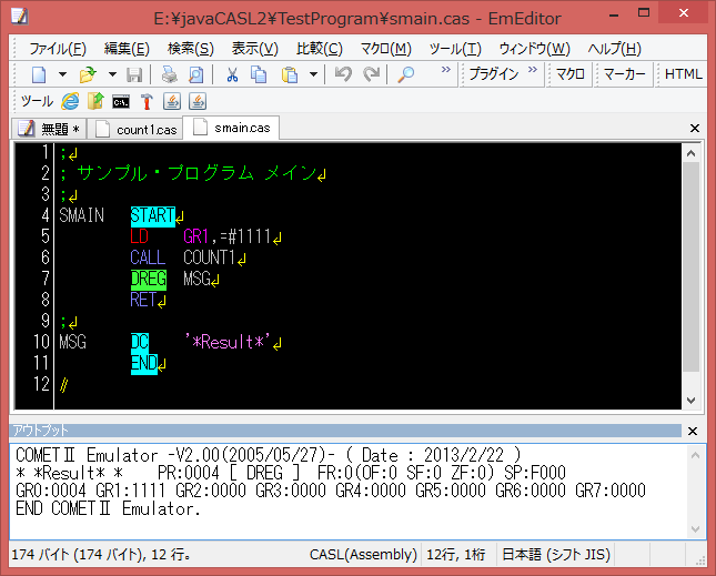 Image: CASLIIアセンブリ言語のEmEditor用構文ファイル(.ESY)