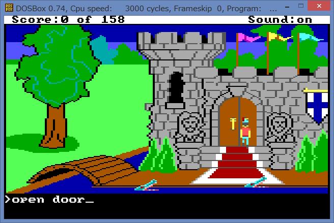 Image: King's Quest I (EGC Version)