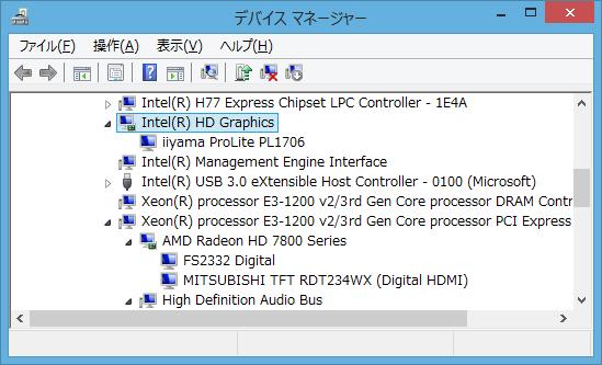 Image: iGPUマルチモニターはCatalyst 13.9にて安定 [Win8.1]