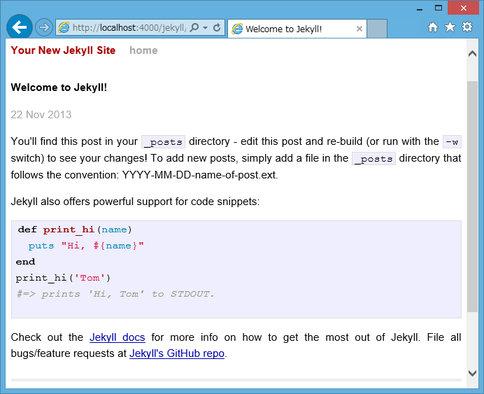 Image: 静的ブログウェブサイト生成ツール『Jekyll』