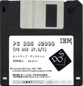 Image: Windows Virtual PCにPC DOS 2000を導入