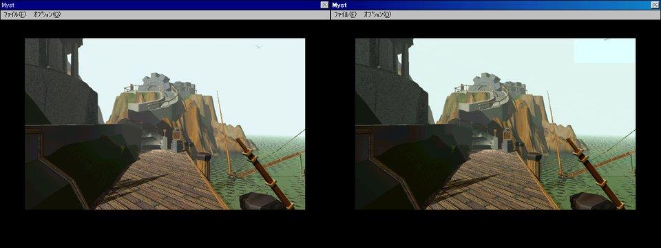 Image: 16ビットカラーのゲームは16ビットカラー表示でプレイすべき