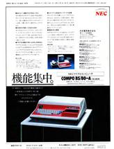 NEC COMPO BS/80