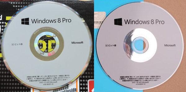 Image: Windows 8 Pro DSP版の非正規品と正規品を比較