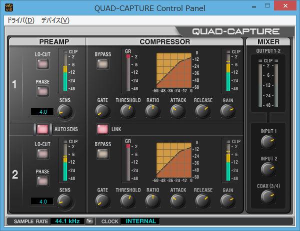 Image: QUAD-CAPTURE Control Panel