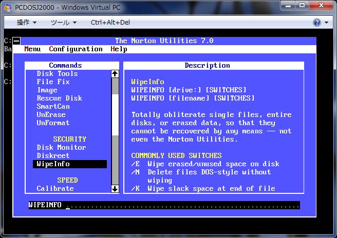 Image: Norton Utilities WipeInfoを使ってFD/HDDを完全消去 [DOS]