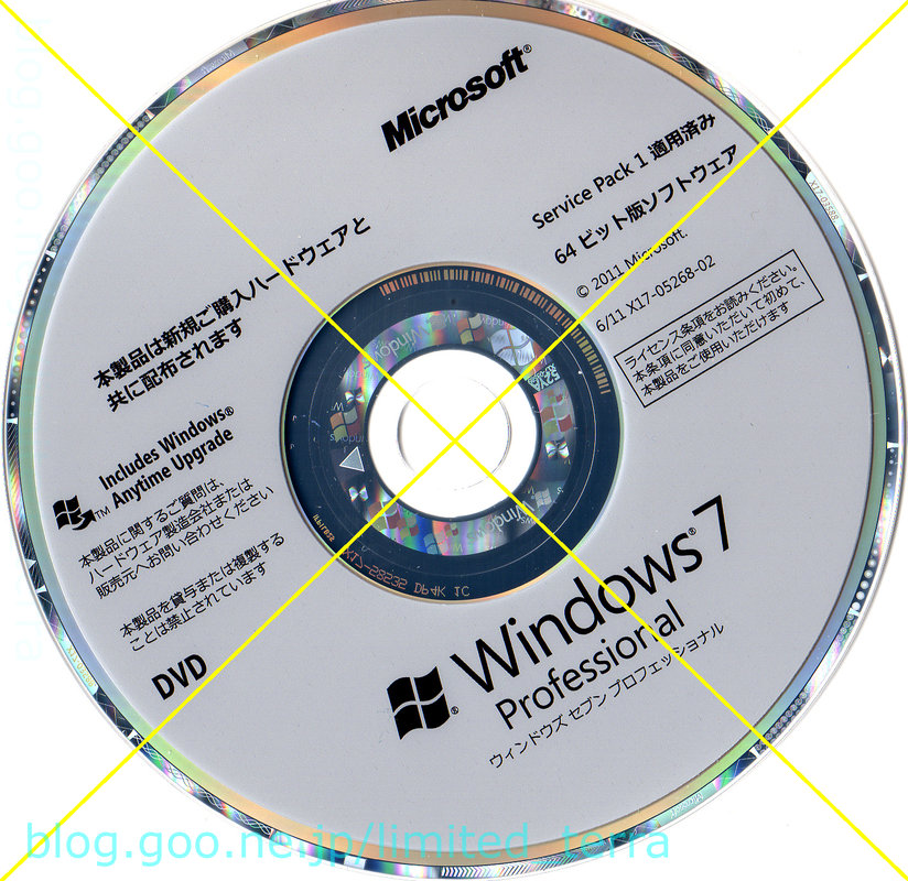Image: Windows 7 Professional SP1 64-bit DSP版 DVD